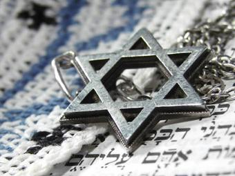 judaism400px
